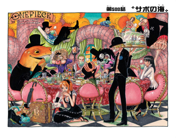 File:Chapter 588 Colored.png