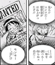 Doflamingo Takes an Interest in Luffy