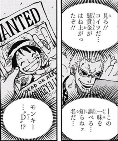 File:Doflamingo Takes an Interest in Luffy.png
