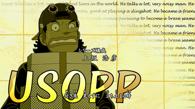 File:Usopp-share.PNG