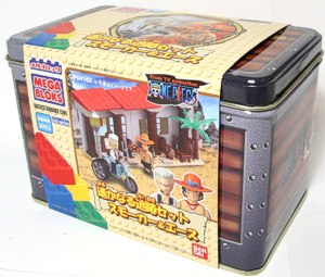 File:One Piece Mega Bloks Ace & Smoker Box.png