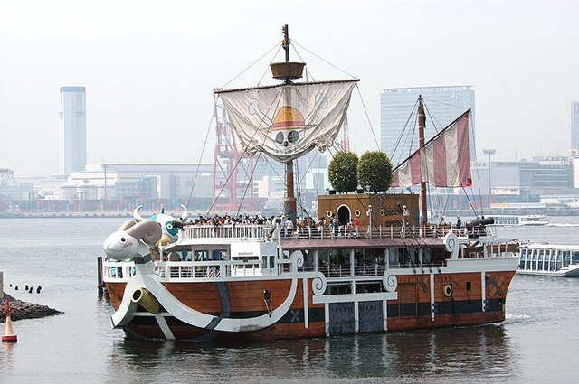 File:Real Going Merry.png