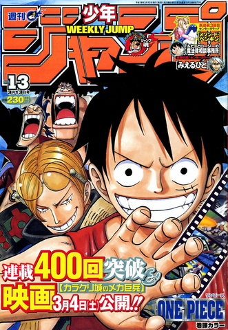 File:Shonen Jump 2006 Issue 13.png