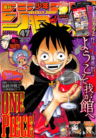 File:Shonen Jump 2014 Issue 47.png