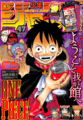 Shonen Jump 2014 Issue 47.png