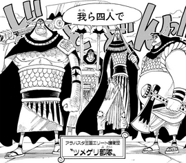 Tsumegeri Guards Manga Infobox