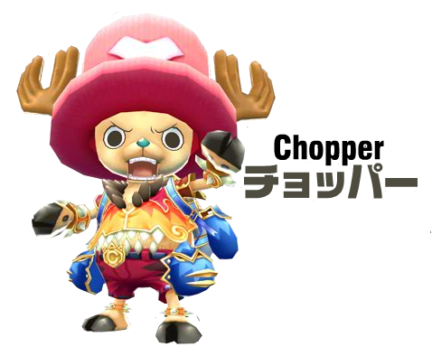 File:ChopperUC.png