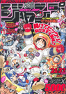Shonen Jump 2001 Issue 21-22