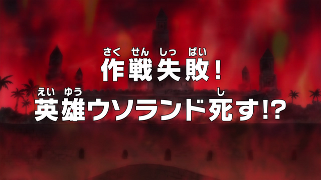 File:Episode 676.png