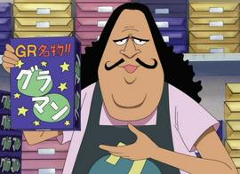 Антонио в аниме.