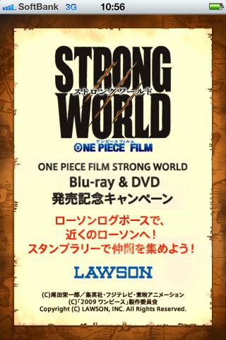 File:LawsonARGOnePiece-Screen1.PNG