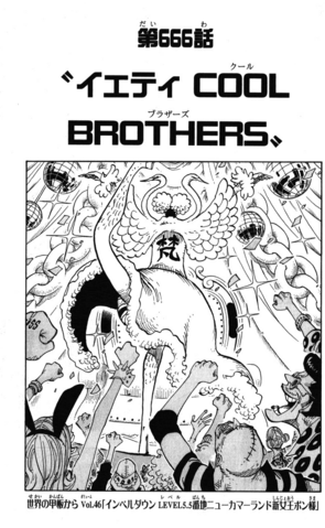 File:Chapter 666.png