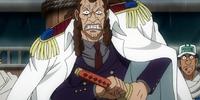 Yukimura