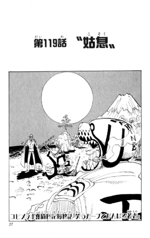 File:Chapter 119.png