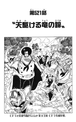 Chapter 521