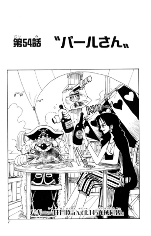 File:Chapter 54.png