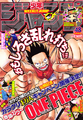 Shonen Jump 2005 Issue 48.png