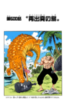 Chapter 600 Colored
