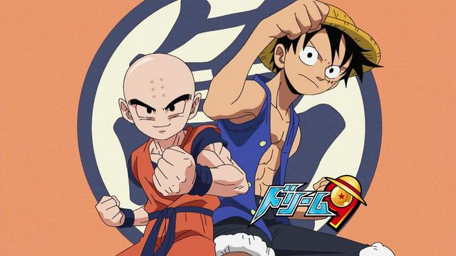 File:Luffy Eyecatcher Dragon Ball Kai.png