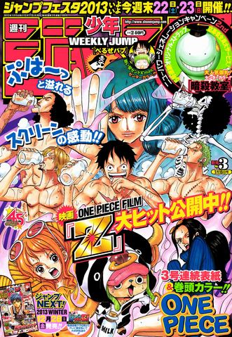 File:Shonen Jump 2013 Issue 03.png