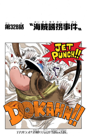 File:Chapter 328 Colored.png