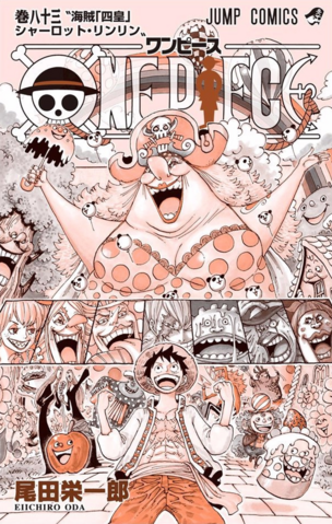 File:Volume 83 Inside Cover.png