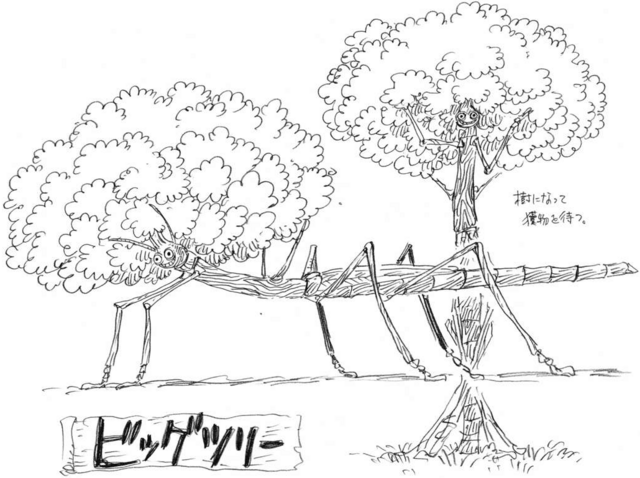 File:Big Tree.png