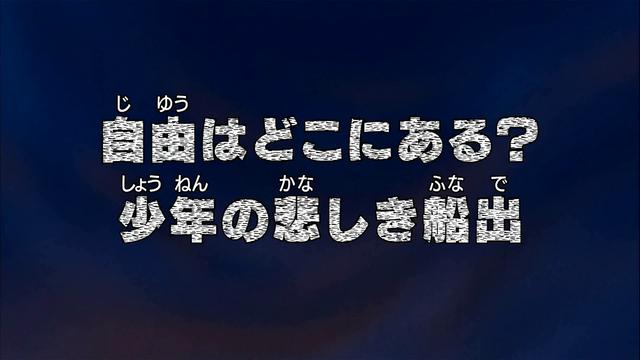 File:Episode 502.png