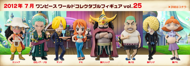 File:One Piece World Collectable Figure One Piece Volume 25.png
