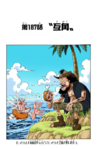 Chapter 187 Colored