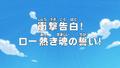 Miniatura da versão das 22h06min de 14 de abril de 2015