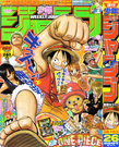 Shonen Jump 2007 Issue 26