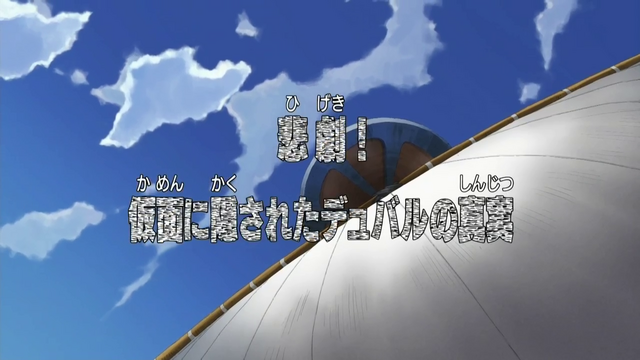 File:Episode 388.png