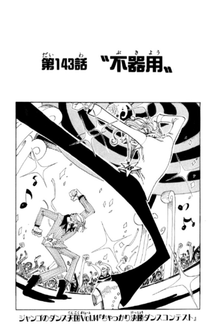 File:Chapter 143.png