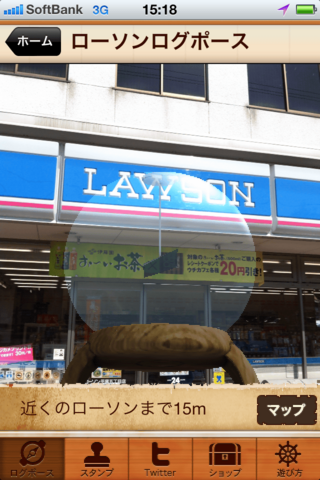 File:LawsonARGOnePiece-LogPose3.PNG
