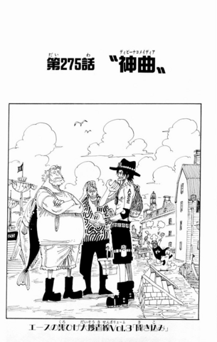 File:Chapter 275.png