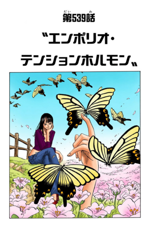File:Chapter 539 Colored.png