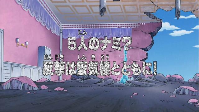 File:Episode 295.png