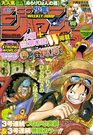 Shonen Jump 2009 Issue 53