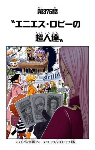 File:Chapter 375 Colored.png