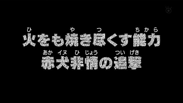 File:Episode 482.png