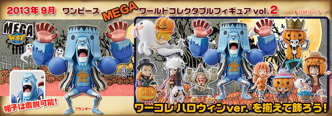 One Piece World Collectable Figure Mega Volume 2