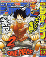 Shonen Jump 2006 Issue 17.png