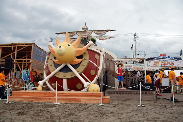 File:Thousand Sunny Beach House.png