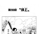 Chapter 280