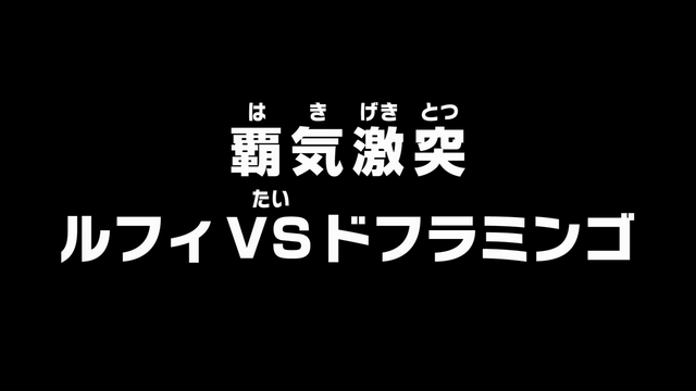 File:Episode 723.png