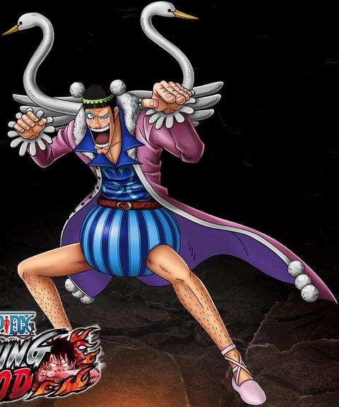 File:One Piece Burning Blood Mr 2 Bon Kurei (Artwork).png