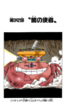Chapter 342 Colored