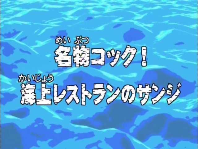 File:Episode 20.png
