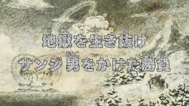 File:Episode 514.png